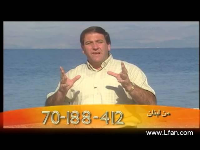 26- معجزة صيد 153 سمكة