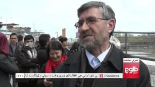 LEMAR News 17 March 2016 /۲۷ د لمر خبرونه ۱۳۹۴ د کب