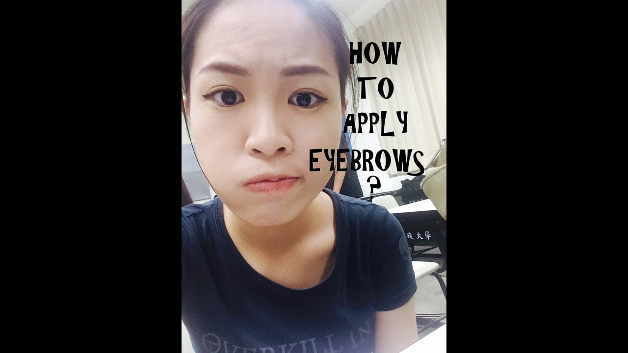 [MAKEUP]我的眉毛畫法How To Apply Eyebrows//李于Liyu