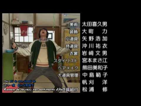 Maison ikkoku 39 s karaoke translation japanese to french for Maison translation