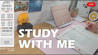 ✎ 2020.07.01 ✍🏻 study with me /☔️ 같이 공부해요/실시간공부/스터디윗미/ 빗소리asmr 풀벌레 귀뚜라미 장작ASMR 스터디위드미/이루다/Live