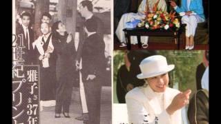 Crown Princess Masako's bad manners 雅子さまのお振舞い thumbnail