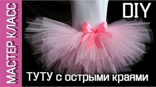 видео Девчата - Три способа быстро сделать стильный ремень с цветком из ткани