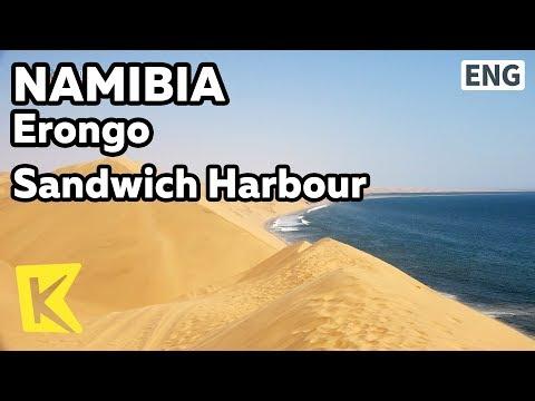 【K】Namibia Travel-Erongo[나미비아 여행-에롱고]샌드위치 하버/Namib Sand Sea/Desert/Sandwich Harbour/National Park