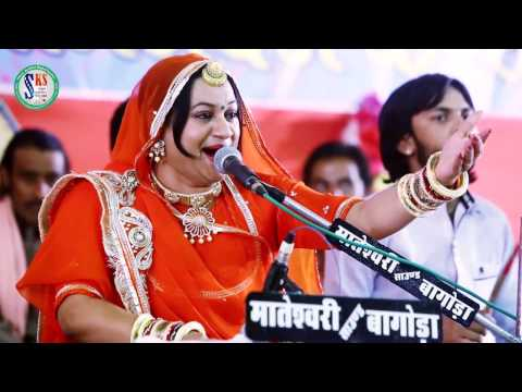 Guru Bina Ghor Andhera Re Santo || Asha Vaishnav || Bagoda Live || Rajasthani New Song || FULL HD