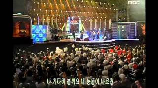 Young Turks club - Sad lovers, 영턱스 클럽 - 슬픈 연인, Music Camp 20000715