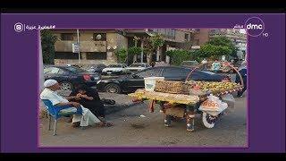 السفيرة عزيزة - صورة من شارع مصر تعبر عن وفاء الزوجة في مشهد إنساني جميل