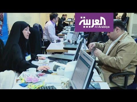 واشنطن تتهم إيران بالتلاعب بالانتخابات البرلمانية وتصفها بال  - نشر قبل 7 ساعة