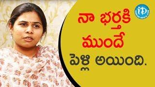 నా భర్తకి ముందే పెళ్లి అయింది - Allagadda Ex-MLA Bhuma Akhila Priya ||మీ iDream Nagaraju B.Com