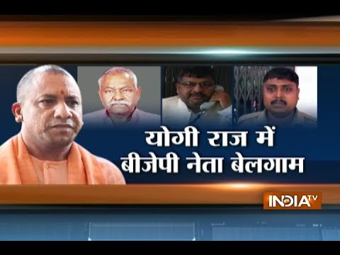 Is law and order failing under Yogi Govt?