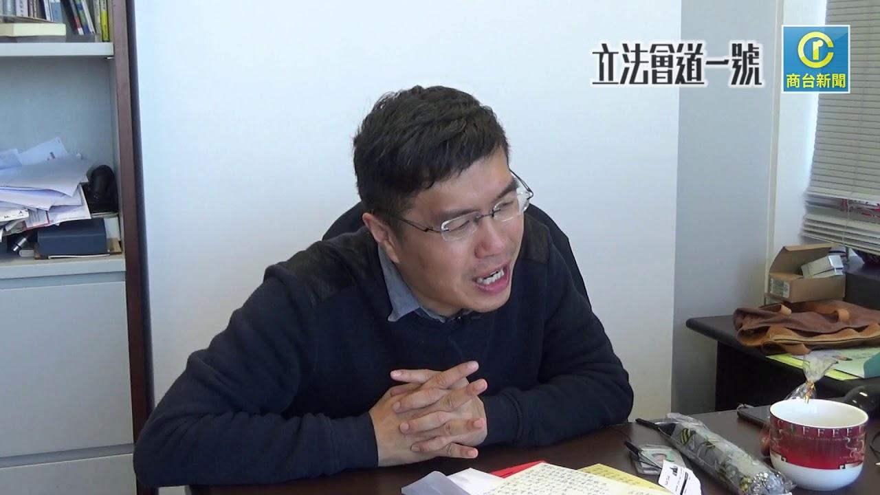 區諾軒搬離立法會要帶埋「夢夢」走?【商臺新聞】 - YouTube