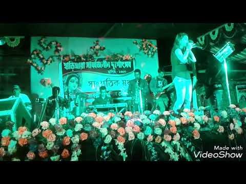 Ektu boso chole jeo na // Live performed by Sayani Thakurta