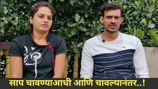 || सर्पदंश : कसे टाळावेत आणि दंश झाल्यावर काय करावे || Snake bites: Information in Marathi ||