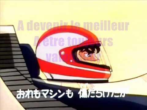 Karaoké générique Grand Prix tv