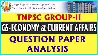 TNPSC Group 2 Exam Answer Key 2018 | Economy & Current Affairs | We Shine Academy