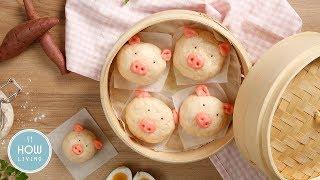 小豬地瓜流沙包 【過年甜點】港式點心  鹹蛋黃奶黃包 Salted Egg Yolk Custard Bun│HowLiving美味生活