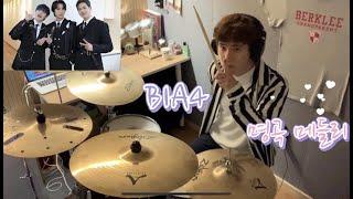 버클리 음대생 B1A4 (비원에이포) 명곡 Top 5 Medley (메들리) / Drum cover (드럼커…