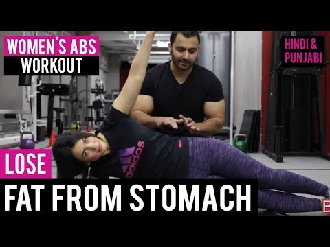 Women's Workout: Lose FAT from STOMACH with this AT HOME workout! (Hindi / Punjabi)
