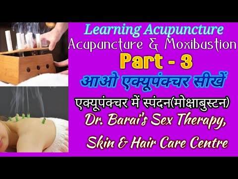 Learning Acupuncture /Acupressure - Stimulation in Acupuncture (Moxibustion) (मोक्षाबुस्टन)Part - 3