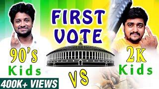 First Vote 90's kids vs  2k kids | Ambani shankar vs Chweet sathish | Thirsty Crow