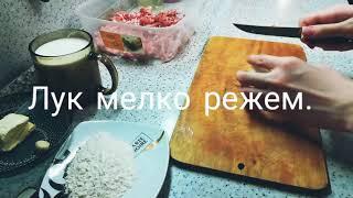 Как приготовить лазанью?/Видео урок по приготовлению лазаньи/🌺