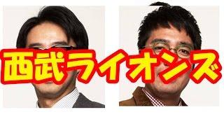 おぎやはぎの、おもしろ発言をまとめました。 http://ccoc123.sakura.ne...