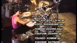 Lap Lap / Black Page  kozo suganuma(Ds), bunmei ogawa(Key)