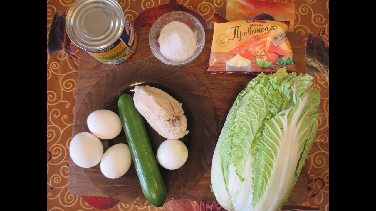 салаты с капусты пекинской рецепты с фото