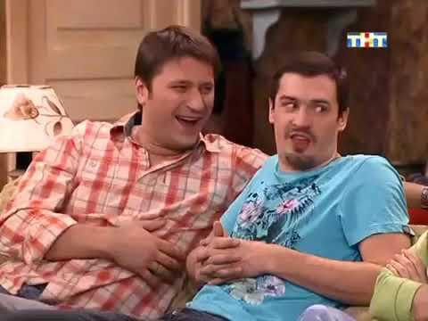 Счастливы вместе 5 сезон 19 Серия Букины сериал