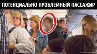 23 секрета полетов, которые не хотят раскрывать авиалинии