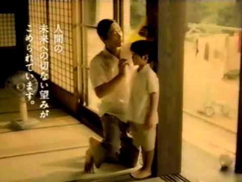 佐々木蔵之介 日本生命 CM スチル画像。CM動画を再生できます。