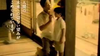 2005年 ナレーション・田口トモロヲ.