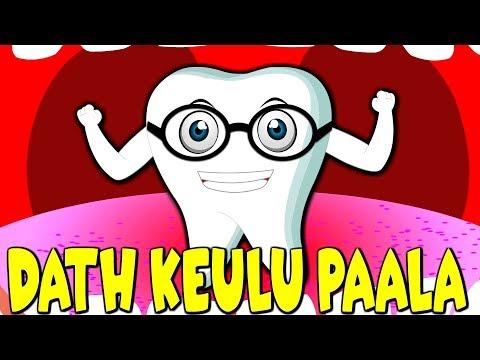 Dath Keulu Paala - Little Teeth Sinhala Baby Song