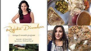 I tried Rujuta Diwekar Weight Loss diet for a week/ 1 month Results/ Week 4 / Diet Chart