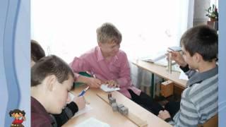 Уроки фізики. Вчитель: Сажнєва Є.Б.mp4