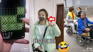The Peak of Interesting Hilarious Funny Moments on Chinese Tik Tok Million View 😂 # 28