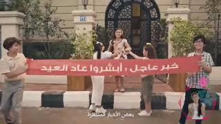 افتحوا الابواب ... هيا هيا _ محمد رمضان