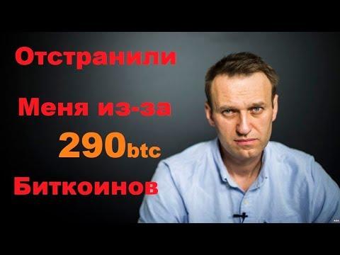 Фонд Навального будет