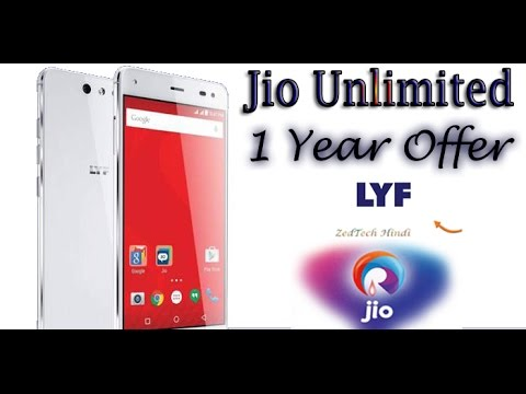 d910872a5ae Reliance Jio Offer 1 Year of Free 4G with Lyf Smartphones - ZedTech Hindi  Tips and Tricks