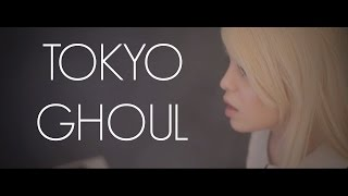 UNRAVEL - TOKYO GHOUL - Acoustic Cover by Amy B - 東京喰種…
