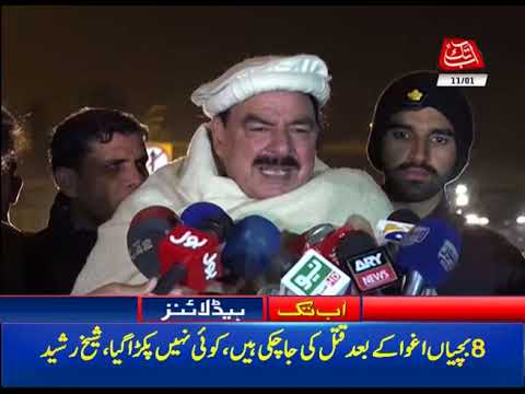 AbbTakk Headlines – 01 AM – 11 January 2018