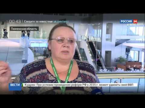 Доска объявлений в Краснодаре — частные бесплатные