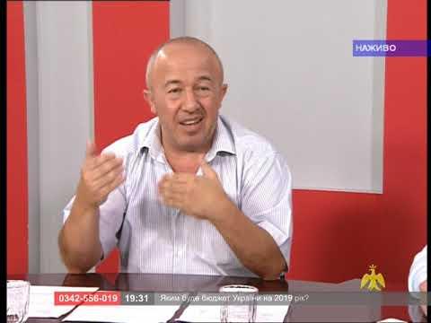 Про головне в деталях. М. Дмитрик. О. Білоус.  Яким буде бюджет України на 2019 рік