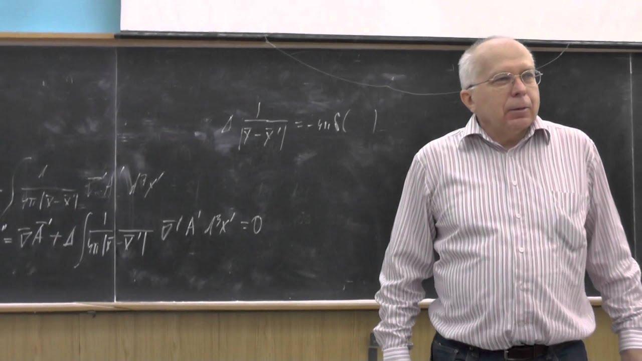 Физика элементарных частиц, Ю.И. Сковпень. Семинар 10