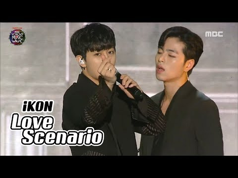 [Korean Music Wave] iKON- LOVE SCENARIO, 아이콘 - 사랑을 했다 DMC Festival 2018