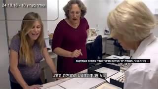 """חופרים - פרק 3 - """"התנ""""ך מעוגן בארכיאולוגיה"""": ויכוח החוקרים סביב ההיסטוריה thumbnail"""