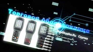 Скупка Бу оборудования(, 2013-10-16T23:14:16.000Z)