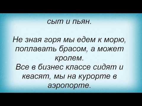 Киевэлектро - Гуляй славяне (feat. Алена Винницкая) (Full HD)