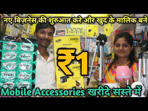 branded-mobile-accessories-manufacturer-and-importer-karol-bagh-delhi|