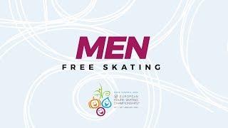 Men Free Skating | ISU European Figure Skating Championships | #EuroFigure